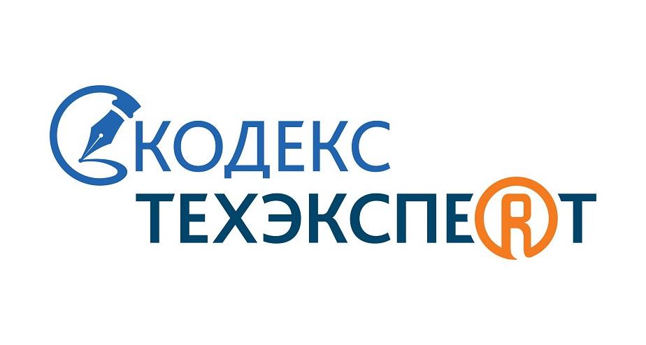 Информационно-справочная система Кодекс