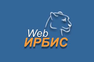 Электронно-библиотечная система СПбГАСУ